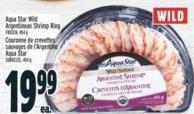 Aqua Star Wild Argentinean Shrimp Ring