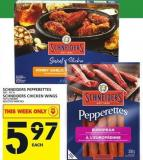 Schneiders Pepperettes Or Chicken Wings