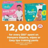 Pampers Diapers - Wipes Or Easy Ups Training Pants