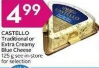 Castello Traditional Or Extra Creamy Blue Cheese - 125 g