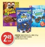 Christie Snack Pack (6's) - Mini (225g) or Dare Bear Paws Cookies
