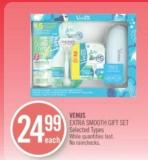 Venus Extra Smooth Gift Set