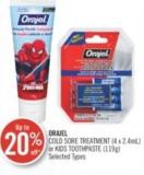Orajel Cold Sore Treatment (4 X 2.4ml) or Kids Toothpaste (119g)