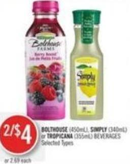 Bolthouse (450ml) - Simply (340ml) or Tropicana (355ml) Beverages
