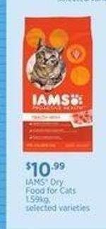 Iams Dry Food For Cats - 1.59kg