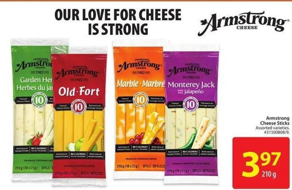 Armstrong Cheese Sticks