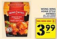 Wong Wing Asian Style Entrées