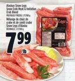 Alaskan Snow Legs Snow Crab Meat & Imitation Crab Blend