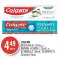 Colgate Mouthwash (500ml) - Enamel Health (125ml) or Essentials (98ml) Toothpaste