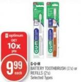 GUM Battery Toothbrush (1's) or Refills (2's)