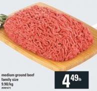 Medium Ground Beef Family Size