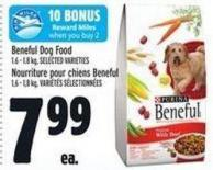 Purina Beneful Dog Food 1.6 - 1.8 Kg