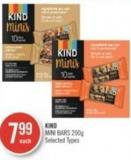 Kind Mini Bars 200g