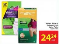 Always - Poise or Depends Pads Value Pack