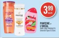 Pantene or L'oréal Hair Care Products