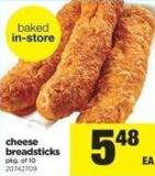 Cheese Breadsticks - Pkg of 10