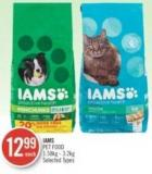 Iams Pet Food 1.58kg - 3.2kg