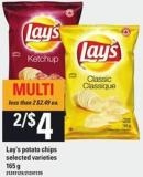 Lay's Potato Chips - 165 g