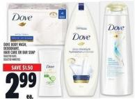 Dove Body Wash - Deodorant - Hair Care Or Bar Soap