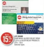 Life Brand 24hr Nasal Allergy Relief Spray (120's) or Aller-relief Products (20's - 30's)