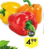 Compliments Peppers Product of Mexico 3 Pk
