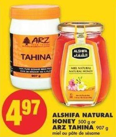 Alshifa Natural Honey - 500 G Or Arz Tahina - 907 G