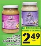 Divya Garlic Or Ginger Paste