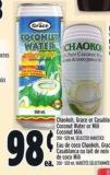 Chaokoh - Grace Or Casablanca Coconut Water Or Mili Coconut Milk 350 - 520 ml