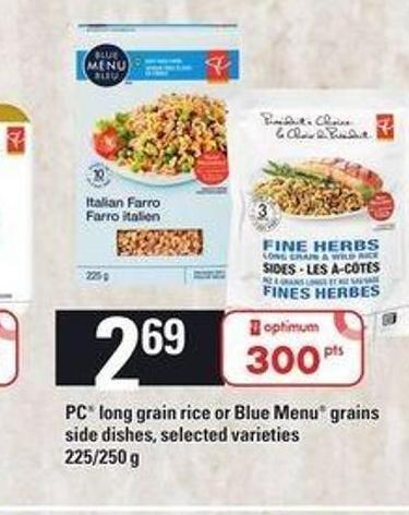 PC Long Grain Rice Or Blue Menu Grains Side Dishes - 225/250 g