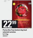 Purina One True Instinct Dog Food - 5.7-7 Kg