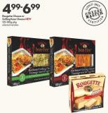 Rougette Cheese or  Grilling Kase Cheese New 125-180g Pkg
