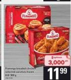 Flamingo Breaded Chicken - 650-900 g
