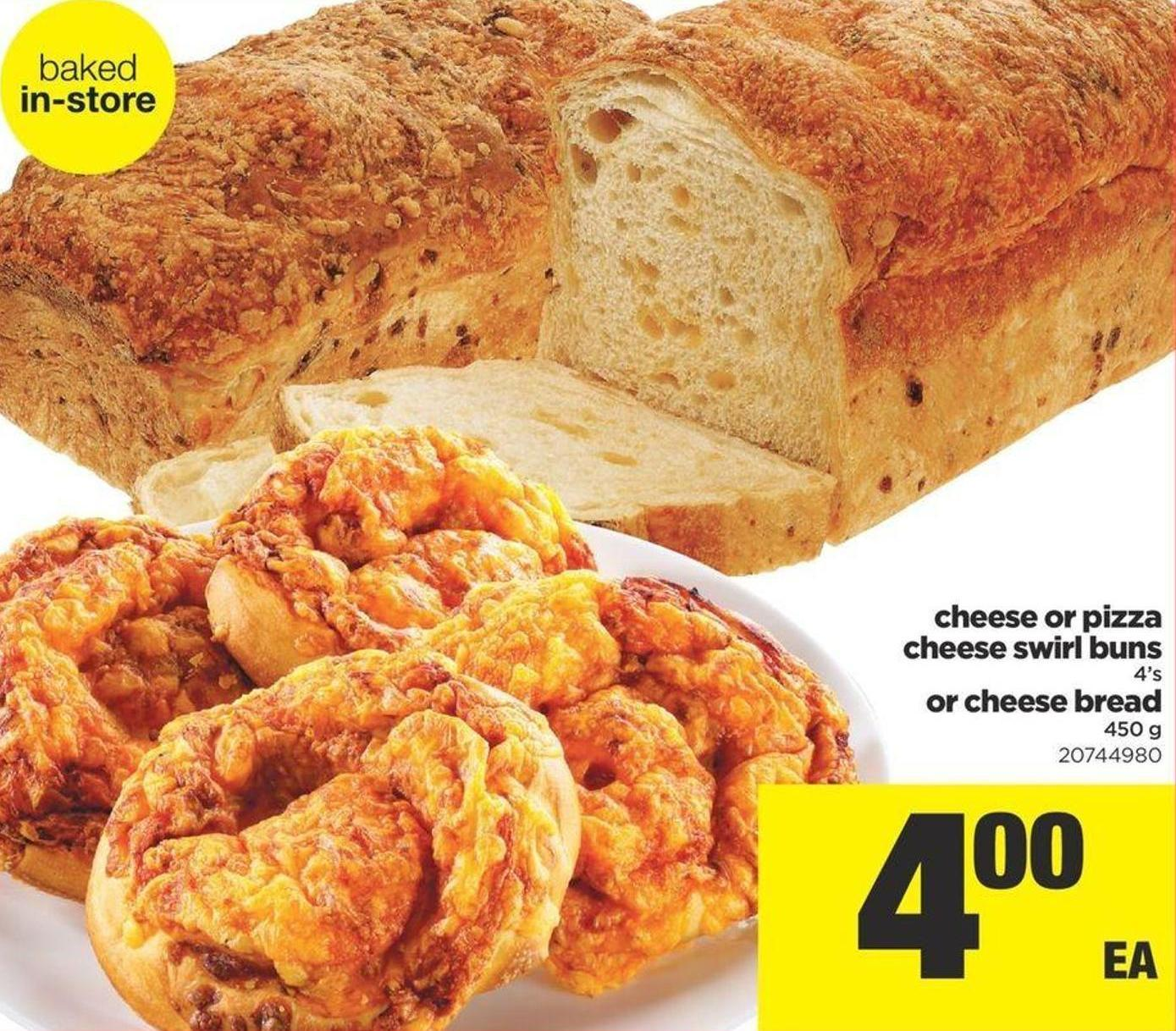 Cheese Or Pizza Cheese Swirl Buns 4's Or Cheese Bread 450 G