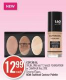 Covergirl Trublend Matte Made Foundation or Contour Palette