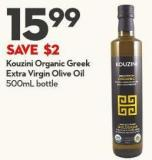 Kouzini Organic Greek  Extra Virgin Olive Oil  500ml Bottle