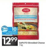 Saputo Shredded Cheese - 10 Air Miles Bonus Miles
