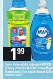 Dawn Dishwashing Detergent - 479/532 Ml Or Ivory Ultra - 573 Ml Or Mr. Clean Magic Erasers Pads 2's Or Liquid Cleaner - 828 Ml