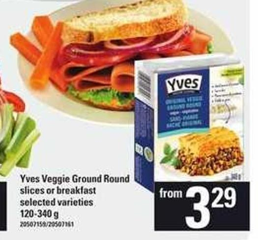 Yves Veggie Ground Round - Slices Or Breakfast - 120-340 G