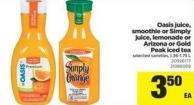 Oasis Juice - Smoothie Or Simply Juice - Lemonade Or Arizona Or Gold Peak Iced Tea - 1.36-1.75 L