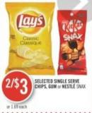 Selected Single Serve Chips - GUM or Snax