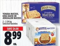 Yehuda Matzos - King David Or Jerusalem Matzos 2 - 2.26
