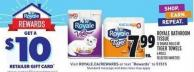 Royale Bathroom Tissue Or 12 Double Rollstiger Towels 6 Rolls Selected Varieties