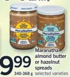 Maranatha Almond Butter Or Hazelnut Spreads - 340/368 g
