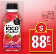Iögo Drinkable Yogourt