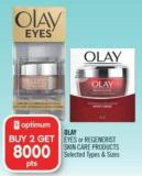 Olay Eyes or Regenerist Skin Care Products