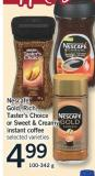 Nescafé Gold - Rich - Taster's Choice Or Sweet & Creamy Instant Coffee - 100-342 g