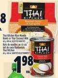 Thai Kitchen Rice Noodle Bowls Or Thai Coconut Milk 68 g - 400 ml
