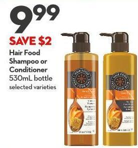 Hair Food  Shampoo or  Conditioner 530ml Bottle