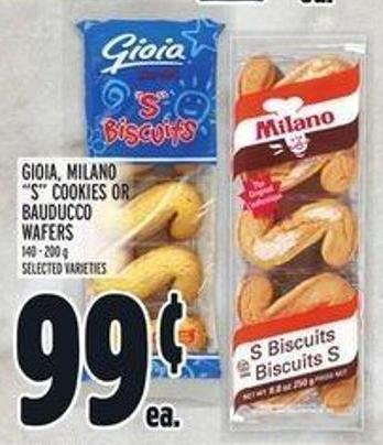 "Gioia - Milano ""S"" Cookies or Bauducco Wafers"