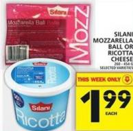 Silani Mozzarella Ball Or Ricotta Cheese 260 - 454 G